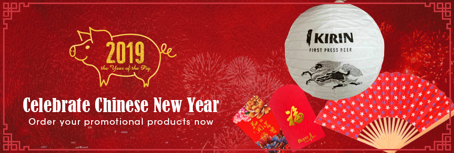 Chinese New Year Promo Gifts