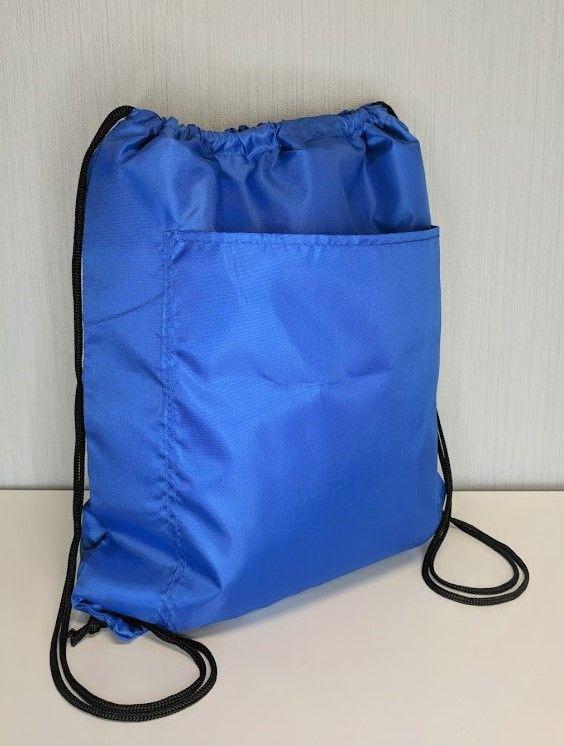 Promotional Cooler Backsacks In Bulk Australia Online
