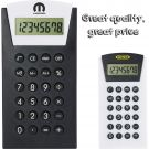 Customised Classic Calculator