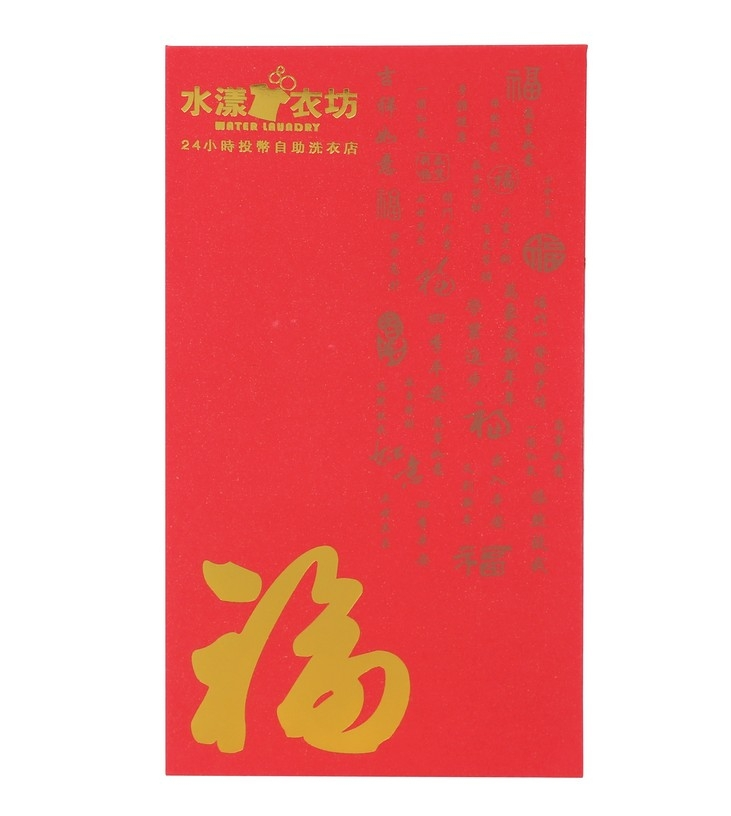 Chinese New Year Promotional Products