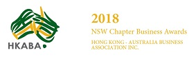 HKABA NSW Business Awards Finalist